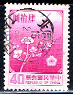 TAIWAN 126 // YVERT 1552 // 1985 - 1945-... République De Chine