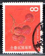 TAIWAN 128 // YVERT 1565 // 1985 - 1945-... République De Chine