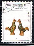 TAIWAN 129 // YVERT 1289 // 1980 - 1945-... République De Chine