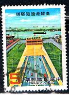 TAIWAN 131 // YVERT 1555 // 1985 - 1945-... République De Chine