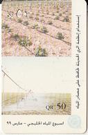QATAR - Orto, Used - Qatar