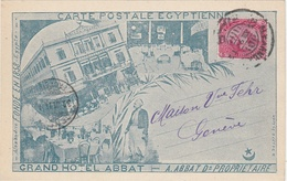 EGYPT ALEXANDRIE ABBAT HOTEL 1894 VERY RARE SIGNATURE OF PROPRIETOR - Alexandrie
