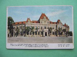 CHINA 1910s Dalny, Dalian, Dairen 大連,  Resource Hall. Japanese Occupation. Postcard. - China