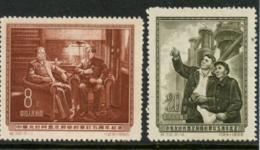 CHINA PRC - 1955 Sino-Russian Treaty. C32. - 1949 - ... People's Republic