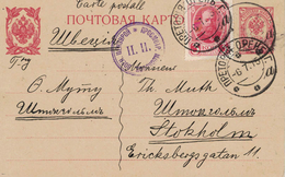 Ganzsache Pretoriya Претория Oblast Orenburg Russland Zar Alexander III. 1915 - Postkarte Nach STockholm - Other