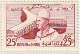 Maroc.  Timbre Yvert Et Tellier N° 387. Inauguration Du Palais De  L'U.N.E.S.C.O., à  Paris. 1958. - UNESCO