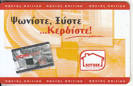GREECE - Sotrek, Member Card, Sample - Non Classificati