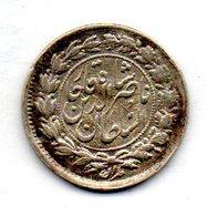 IRAN, 1/4 Kran, Silver, Year AH 1306 (1888), KM #892 - Iran