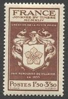 France N°668  Neuf ** 1944 - Francia