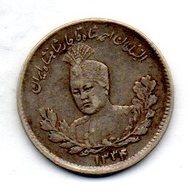 IRAN, 1/2 Kran (500 Dinars), Silver, Year AH 1336 (1917), KM #1054 - Iran