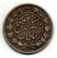 IRAN, 2 Krans (2.000 Dinars), Silver, Year AH 1322 (1904), KM #975 - Iran