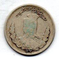 IRAN, 2 Krans (2.000 Dinars), Silver, Year AH 1323 (1905), KM #979 - Iran