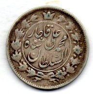 IRAN, 2 Krans (2.000 Dinars), Silver, Year AH 1327 (1909), KM #1012 - Iran