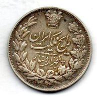 IRAN, 5 Krans (5.000 Dinars), Silver, Year SH 1304 (1925), KM #1097 - Iran