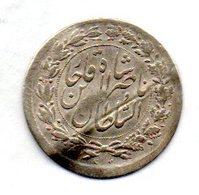 IRAN, 1 Shahi Sefid, Silver, Year AH 1301 (1883), KM #889 - Iran