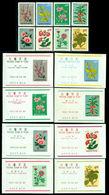 Korea 1965 Flowers,Rhododendron,Hibiscus,Chrysanthemum,Apricot,M.475,Bl.200,MNH - Pflanzen Und Botanik
