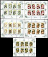 1986 Poisonous Mushrooms,Pilze,Champignons,Setas,Russia,Mi.5603,KB,CV=$40,MNH - Pilze