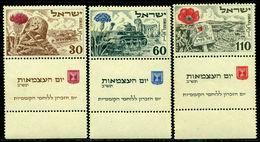 Israel 1952 Flowers,Thistle,Cornflower,Anemone,Tank,Yad Mordechai,Mi.69-1,MNH - Pflanzen Und Botanik