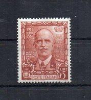 Italia - Regno - 1938 - Proclamazione Dell' Impero - 5 Lire - Nuovo - Linguellato*- (FDC22087) - Nuevos