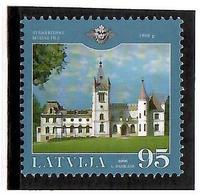 Latvia  2006 . Stamerienas Palace. 1v: 95.   Michel #  664 - Lettland