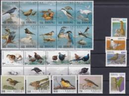 TAIWAN 1990 - 1994, Birds, 4 Series Unmounted Mint - 1945-... República De China