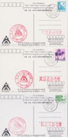 """CHINA 1988, 3 Picture Cards """"CHINA.JAPAN.NEPAL Joint Everest Expedition"""", Special Cancellations - 1949 - ... People's Republic"""