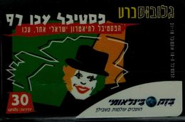 ISRAEL 1997 PRIVATE PHONECARD BEZEQ INTERNATIONAL AKO FESTIVAL MINT VF!! - Israel