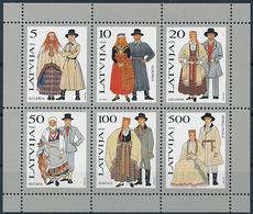 Mi Block 3 MNH ** Folk Costume, Trachten - Lettland