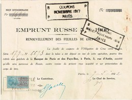 Titre Ancien - Emprunt Russe 5% 1906 - Reçu De 1922- - Russia