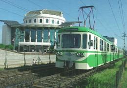 RAIL RAILROAD TRAIN COMMUTER RAIL SUBURBAN RAILWAY * HEV BKV NATIONAL THEATRE BUDAPEST * Top Card 0463 * Hungary - Trains