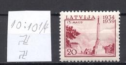 LETTLAND Latvia 1939 Michel 274 Inverted Vertical Watermark Perf 10:10 1/4 * - Lettland