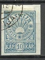 LETTLAND Latvia 1919 Michel 24 B O - Lettland