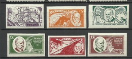 LATVIA Lettland 1930 Michel 153 - 158 B * Incl. Mi 157 With Wm Normal (signed) - Lettland