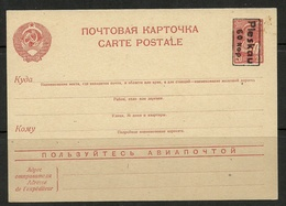 German Occupation In Russia 1941 PSKOV Pleskau Ganzsache Postal Stationery Unused - Occupation 1938-45