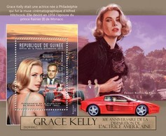 Guinea, 2012. [gu12404] Famous Actress Grace Kelly (s\s+block) - Attori