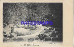 134185 BOLIVIA RIO SONGO VISTA PARCIAL POSTAL POSTCARD - Bolivia