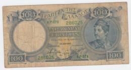 Greece 100 Drachmai 1944 G-VG Pick 170 - Grèce