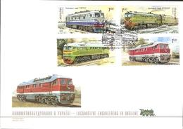 Ukraine 2008 MiNr. 983 - 986 Lokomotiven (IV) Locomotive Engineering  4v  FDC 4,00 € - Usines & Industries