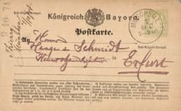 1874 MÜNCHEN 2 Kreuzer GSKte - Stamped Stationery