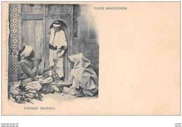 Maroc. N° 47676 . Tanger - Non Classés