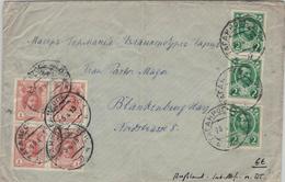 Zar Peter I. - Alexander II. - Brief Aus Taganrog  тагаррогъ Nach Blankenburg - 1913 - Persönlichkeiten