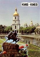 CP Ukraine 1988 - Kiev - Ukraine