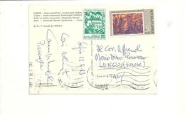 SOFIA    CHIESA      X  SIG.  PEROZZO  DINO       1983      X LUINO - Bulgaria