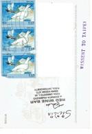 29F : Italy Bird Dove X 3, Missent To Taipei Cancel Mark Stamps On Postcard - 1946-.. République