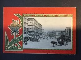 NAPOLI....Naples......Neapel........Illustr. Craffonara..Via S. Carlo E Via Medina ....Ed. Armanino - Napoli (Naples)