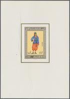 Algerien: 1963/1987, Collection Of Apprx. 178 Different Epreuve De Luxe/presentation Cards. - Argelia (1962-...)