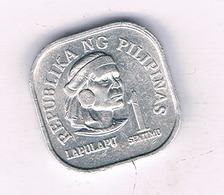 1 SENTIMO 1975 FILIPPIJNEN /4072/ - Philippinen