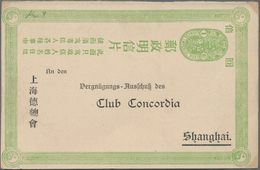 China - Ganzsachen: 1887/98, Stationery Cards Of ICP (2), Chungking (three, 2 Ca. And 1 Ca./2 Ca. X2 - 1949 - ... People's Republic