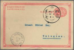 """China - Ganzsachen: 1897, Card ICP 1 C. Used Sun&Moon """"Tsimo 27.5.7"""" To Tsingtau W. """"TSINGTAU 9/9 03 - 1949 - ... People's Republic"""