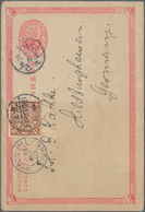 China - Ganzsachen: 1898/1933, Mint (5) And Used (7) Inc. ICP 1 C. Uprated To Germany W. Lunar Dater - 1949 - ... People's Republic